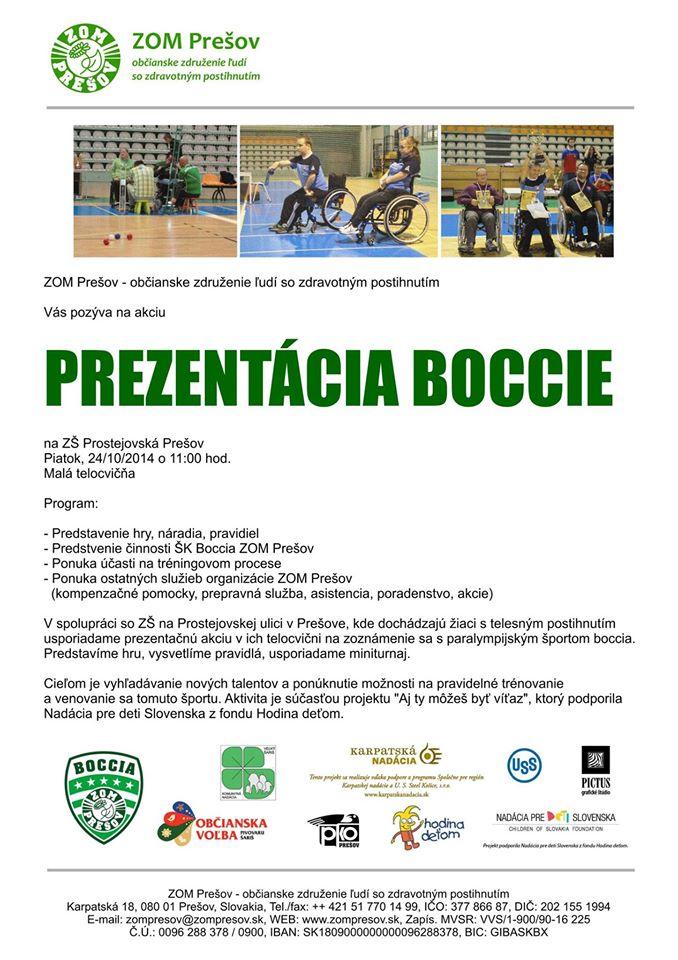 boccia_ke
